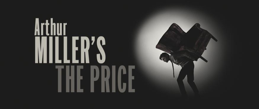 price2017